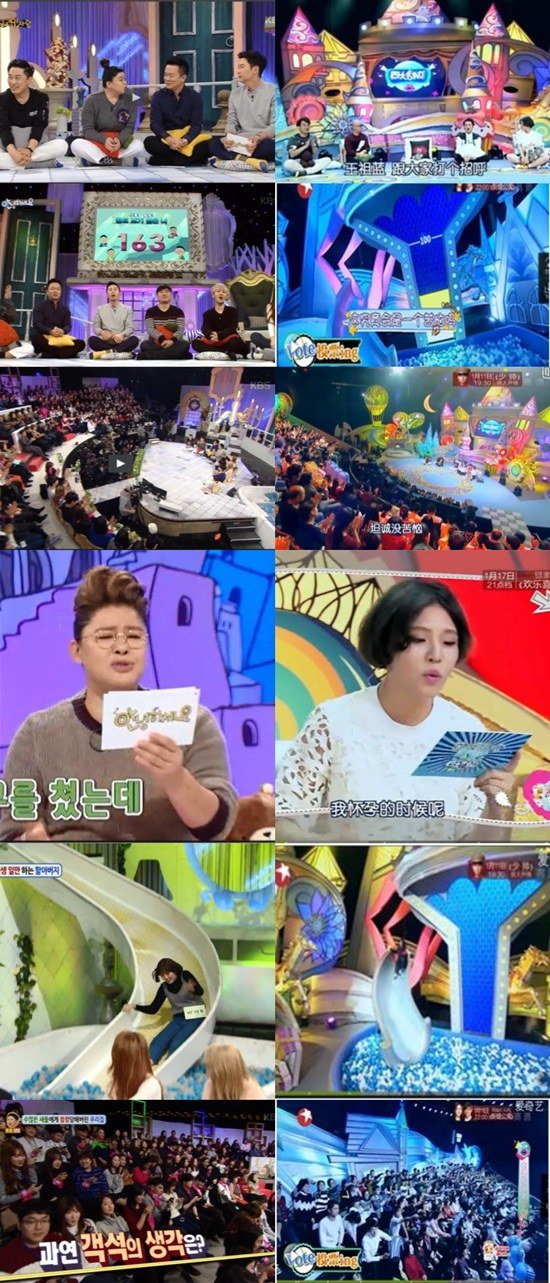 kbs hello counselor vs chinese sadaemyeongjo