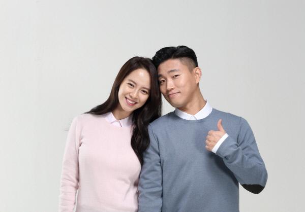 Song ji hyo kang gary dating real life rules for daughters dating