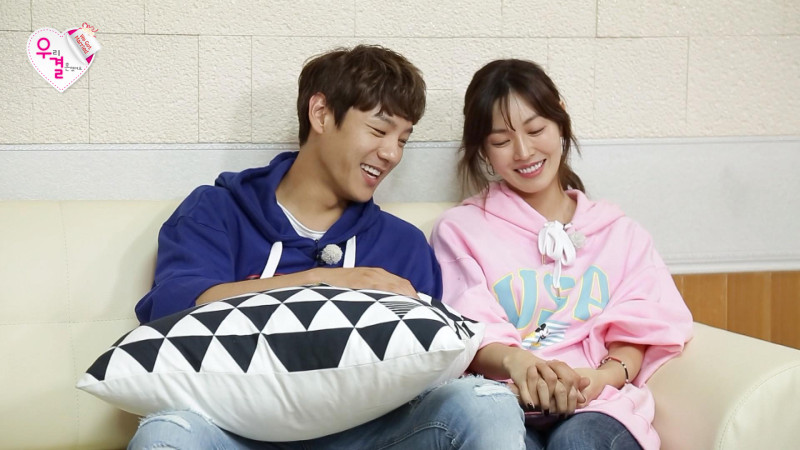 "Kim So Yeon and Kwak Si Yang to Cameo on ""One More Happy Ending"""
