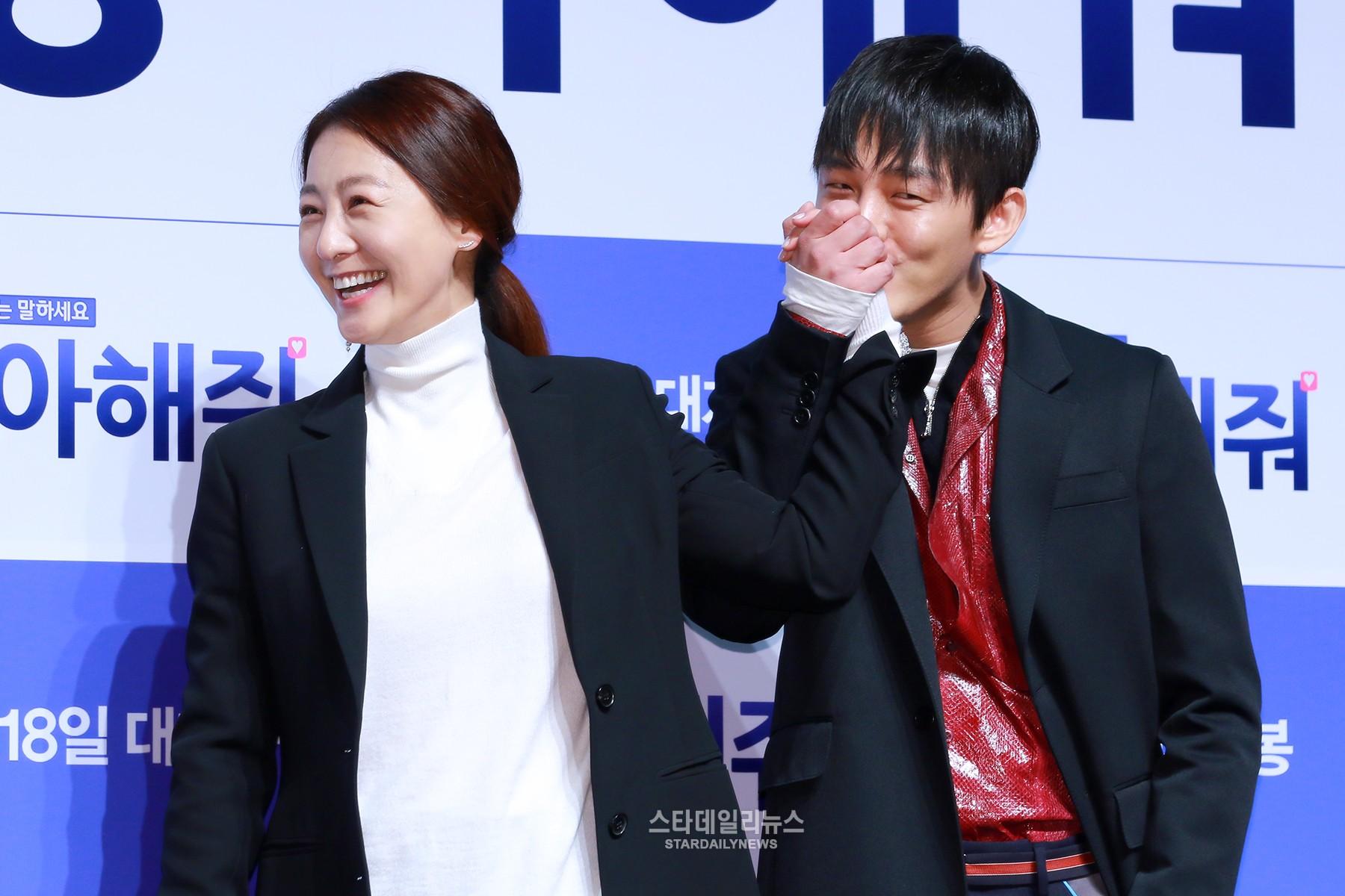 Lee Mi Yeon Yoo Ah in