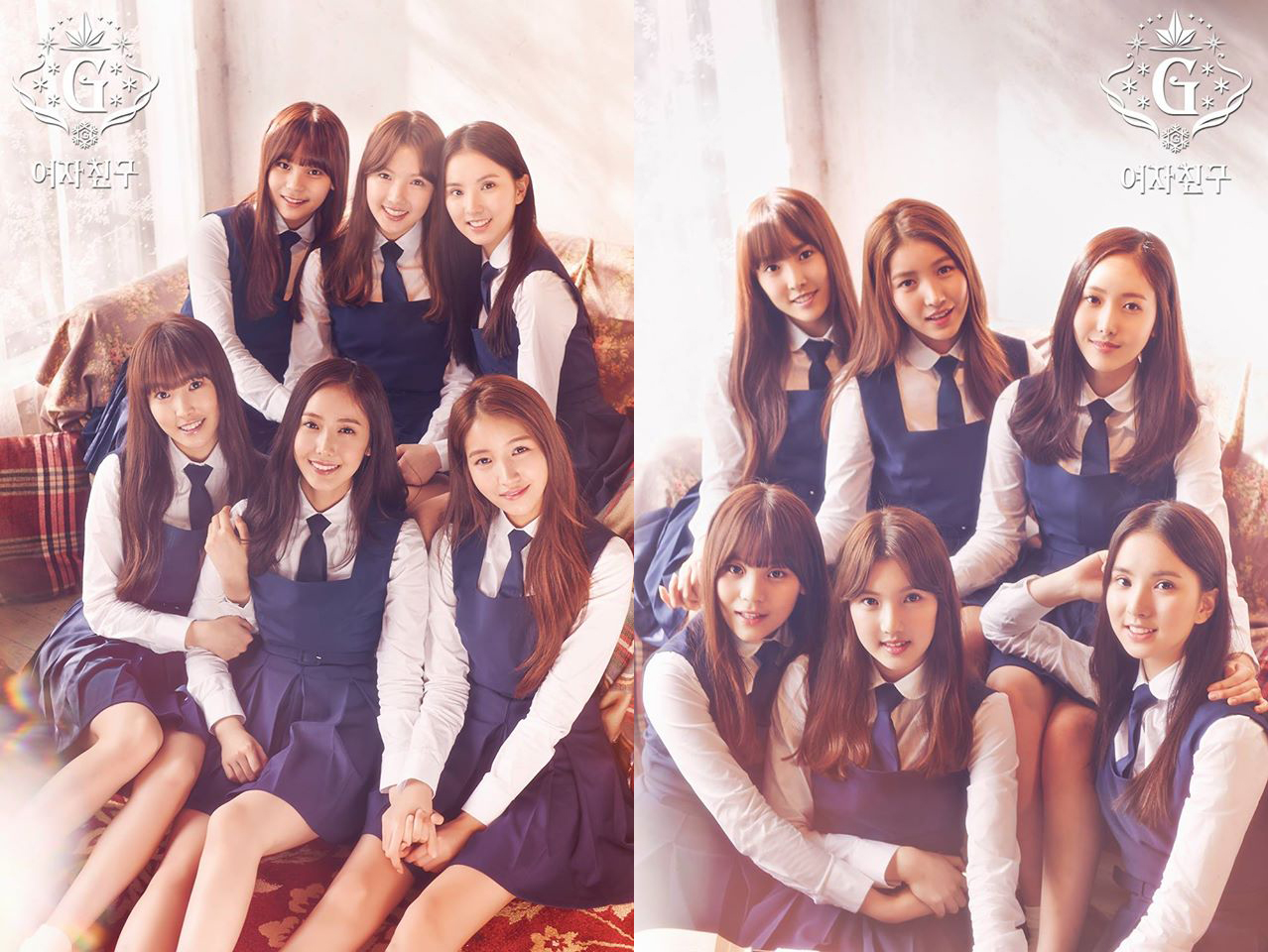 Updated: GFRIEND Gears Up for Comeback With Mysterious Wintry Teaser Photo