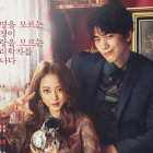 """Madame Antoine"" Reveals 3 Heartthrobs After Han Ye Seul's Heart"
