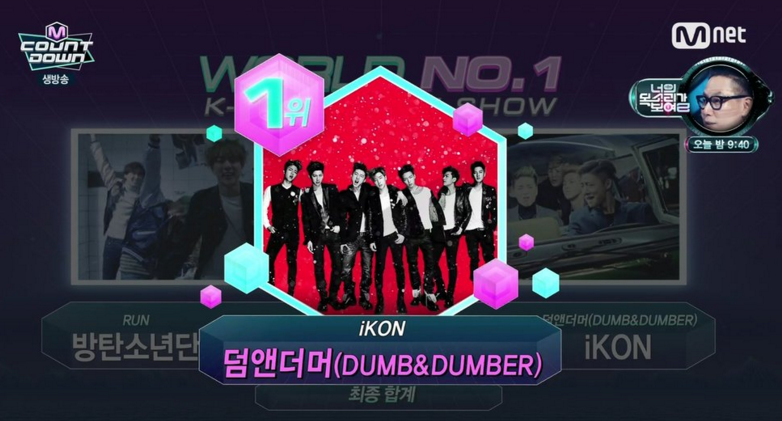 "iKON Wins With ""Dumb and Dumber"" on ""M!Countdown"""