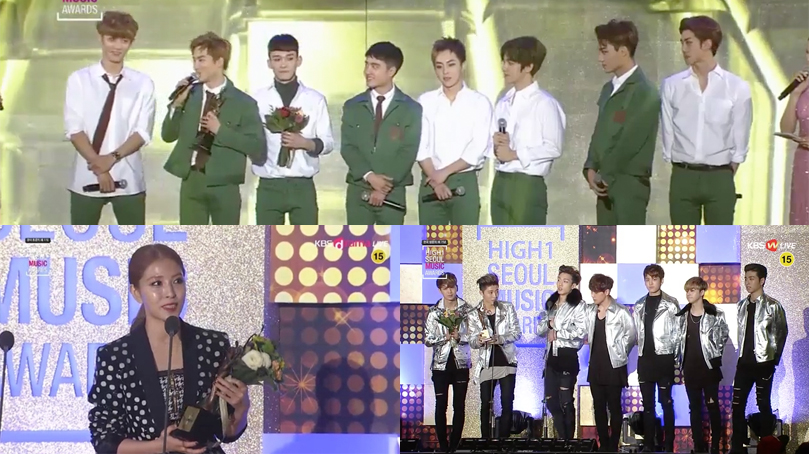Winners of 25th Seoul Music Awards