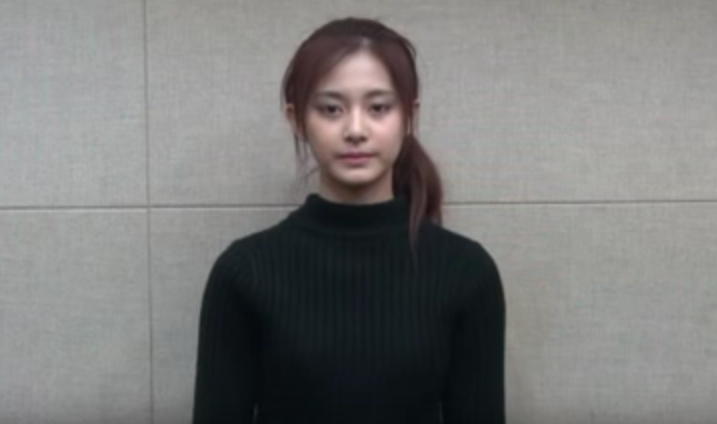 JYP Explains the Circumstances Behind Tzuyu's Apology