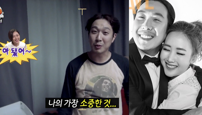 "Haha Lovingly Tries to Pack Byul for His Trip to Space on ""Infinite Challenge"""