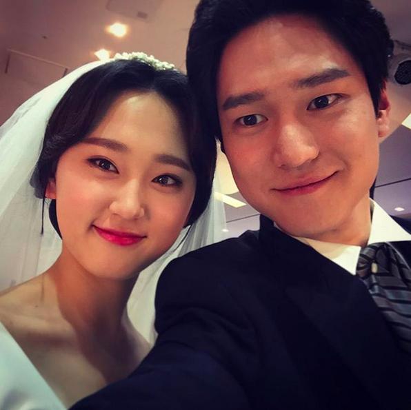 ryu hye young ko kyung pyo