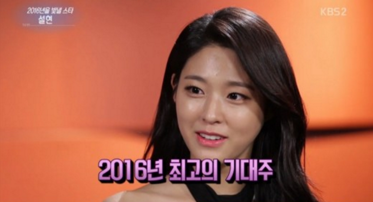 AOA's Seolhyun Responds to People Stealing and Selling Cardboard Cutouts of Her