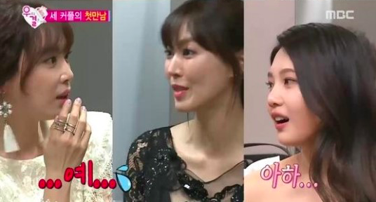 Kim So Yeon Surprises Other Couples With Her Cheesy Pet Name for Kwak Si Yang
