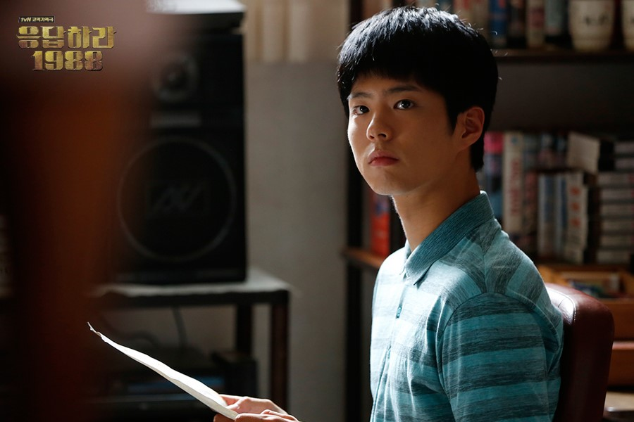 """Park Bo Gum Thanks Fans for Loving His Character in """"Reply 1988"""""""