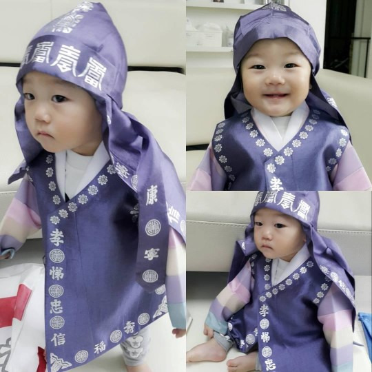 Daebak Charms Fans With Adorable Hanbok Look