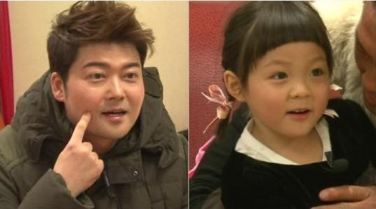 Jun Hyun Moo Thinks Choo Sarang Looks Like Him