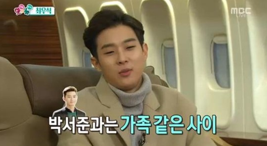 Choi Woo Shik Was Envious of Park Seo Joon and Ji Sung for Winning Best Couple Award