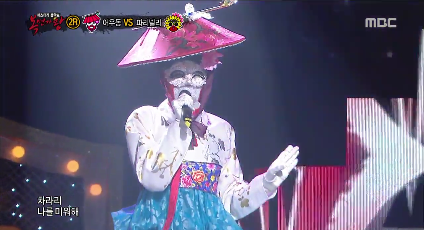 "Rookie Boy Group Member Shocks With Gender Reveal on ""King of Mask Singer"""