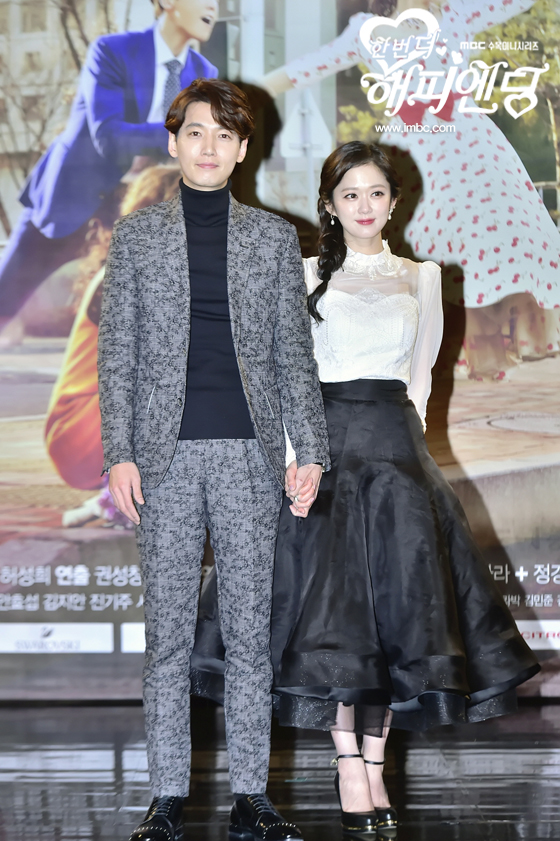 """Jung Kyung Ho Shares Thoughts on Acting With Jang Nara for """"One More Happy Ending"""""""