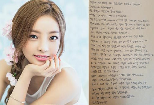 Goo Hara Shares Handwritten Letter to Fans After Signing to Keyeast Entertainment