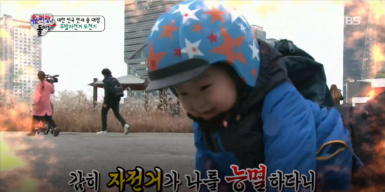 "It's Minguk Versus His Bike on ""The Return of Superman"""