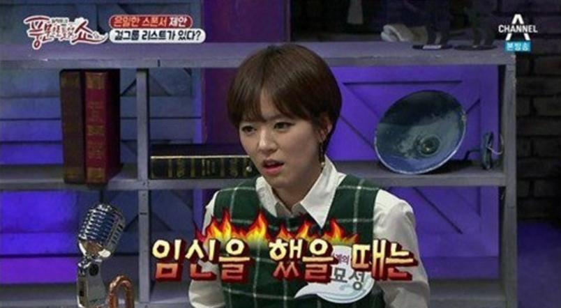 Kim Myo Sung Heard It Through the Grapevine