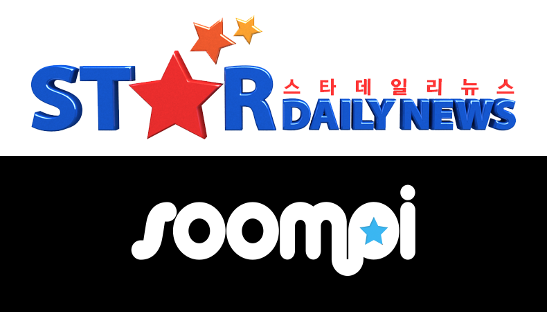 Soompi and Star Daily News Announce Exclusive Partnership