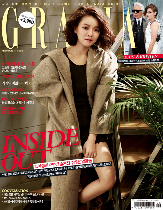 Go Ah Sung Graces the Cover of Grazia and Talks About Her Script Selections