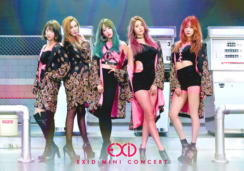 EXID Will Hold Mini Concert on Valentine's Day to Thank Fans