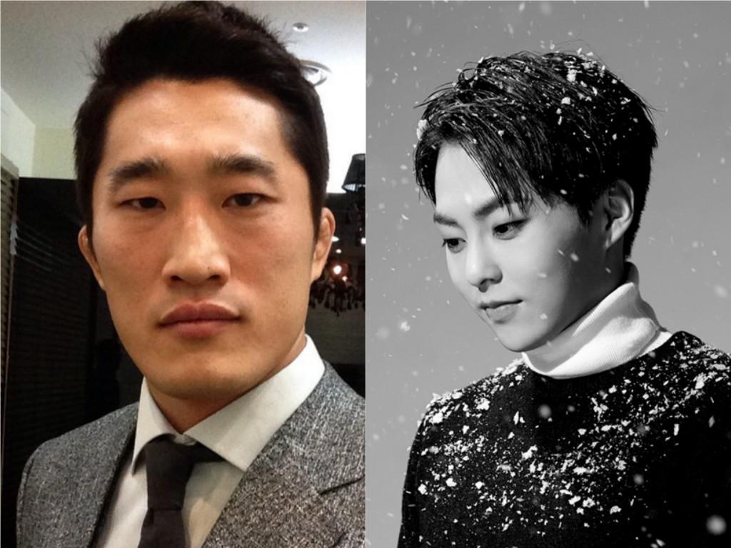Kim Dong Hyun Xiumin