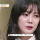 Actress Go Eun Ah Explains Why Her Nose Looks Different Now