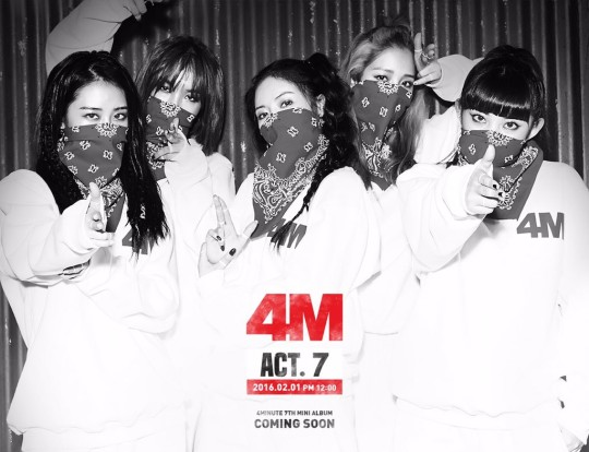 4minute act 7 1