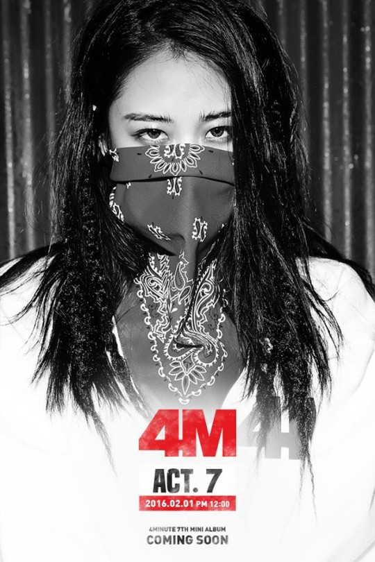 4minute act 7 15