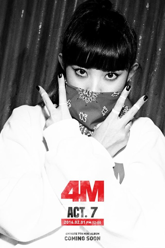 4minute act 7 6