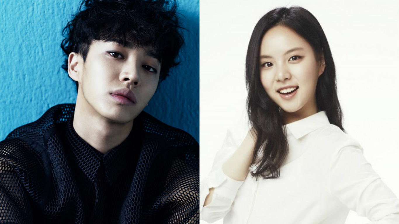 "BEAST's Lee Gikwang and Lee Yul Eum Confirmed to Join ""Monster"""