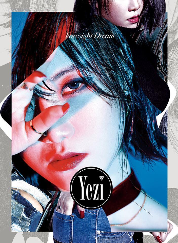 Fiestar's Yezi Starts Teasing Solo Debut Single