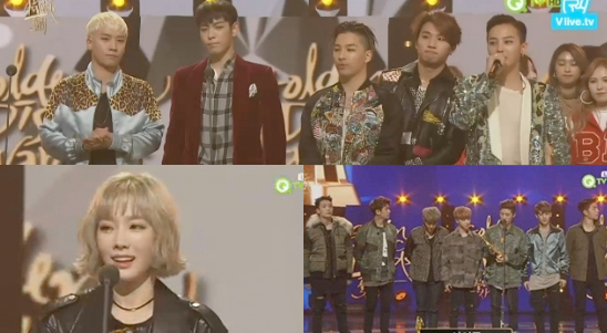 Winners of the 30th Golden Disc Awards, Day One