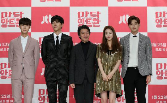 Lee Joo Hyung Sung Joon Kim Yoon Chul Han Ye Seul Jung Jin Woon Madame Antoine