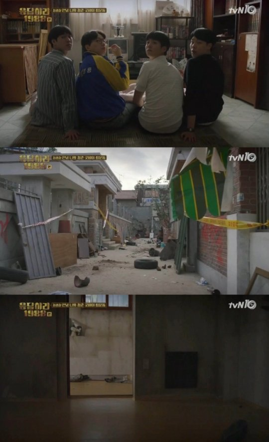 """""""Reply 1988"""" Set To Be Torn Down Instead of Being Preserved as a Tourist Attraction"""