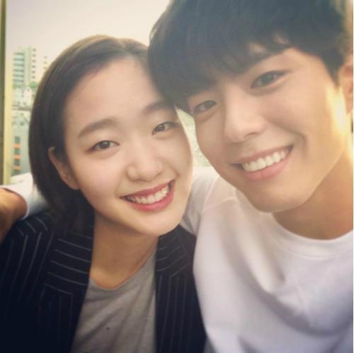 Kim Go Eun with Park Bo Gum