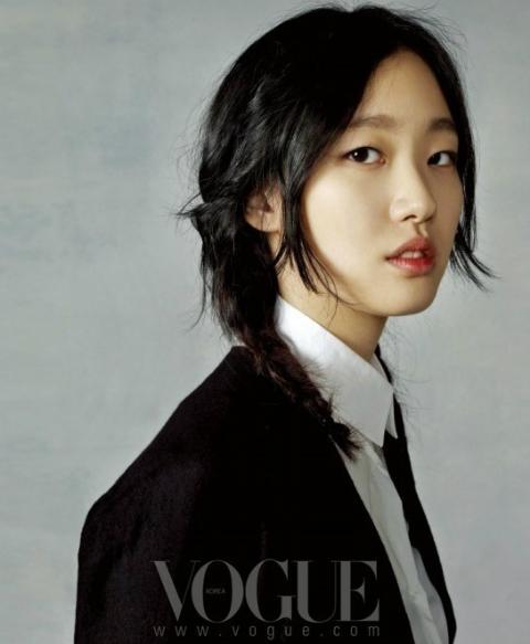 Kim Go Eun vogue