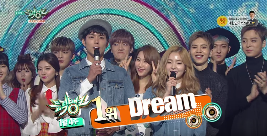 "Baekhyun and Suzy Win No. 1 for ""Dream"" on ""Music Bank"" + Performances"
