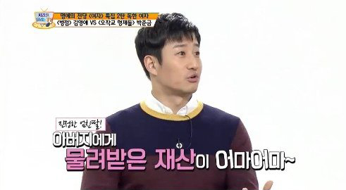 Actor Lee Hoon Talks About Actress Park Joon Geum Being Blacklisted