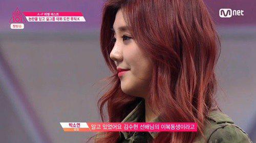 "Kim Soo Hyun's Half Sister Kim Joo Na Sheds Tears on ""Produce 101"""