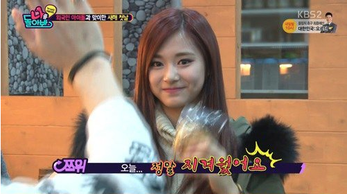 """Watch: TWICE's Tzuyu Cracks Everyone Up With Her Cute Mistake on """"A Look at Myself"""""""