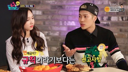GOT7's Jackson and TWICE's Nayeon Comment on JYP's 3-Year Dating Ban