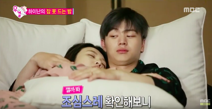 "Yook Sungjae Sings Joy to Sleep on ""We Got Married"""