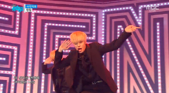 "Watch: ""Music Core"" 1.23.16: Teen Top, Dal Shabet, Stellar, and More"