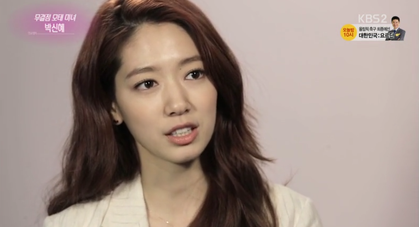 """Park Shin Hye Gives Advice to Young Actors on """"Entertainment Weekly"""""""
