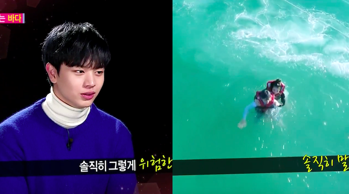 """Yook Sungjae Jumps Into Water to Help Joy After She Falls Off Banana Boat on """"We Got Married"""""""