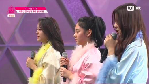 """""""Produce 101"""" Trainees Impress and Disappoint the Judges on First Episode"""