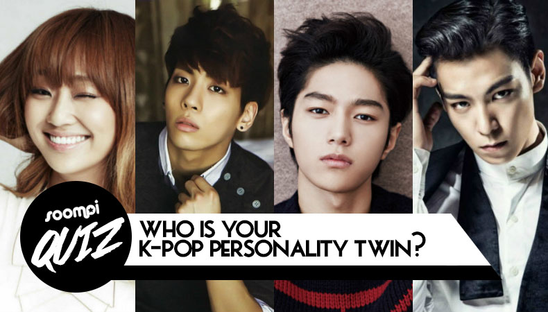 QUIZ: Who Is Your K-Pop Personality Twin?