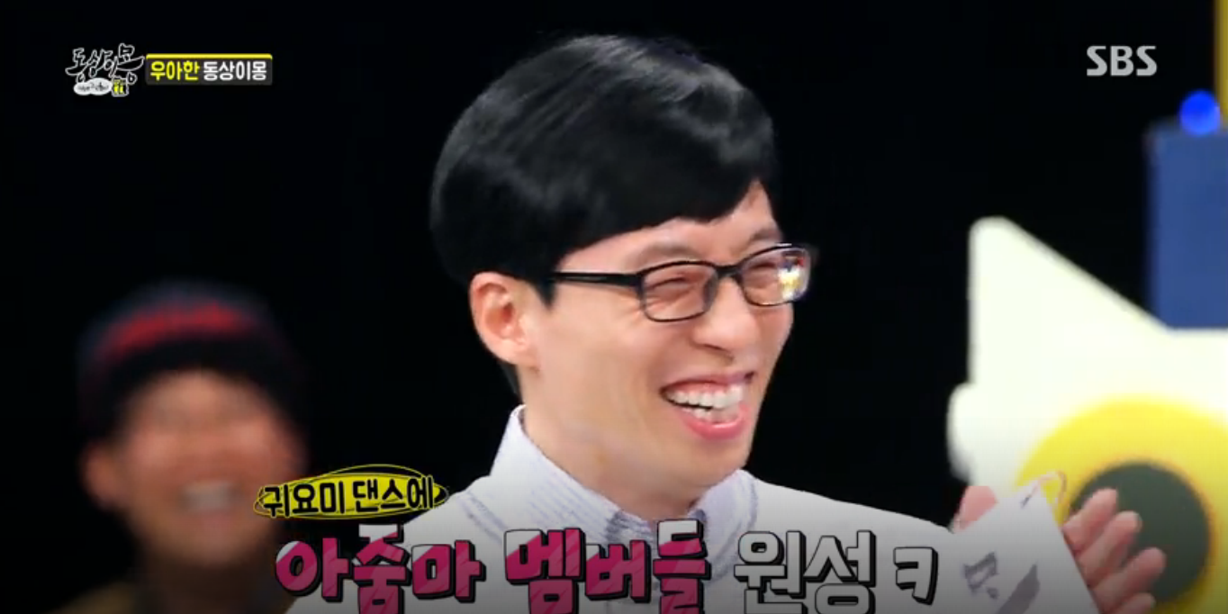 """Yoo Jae Suk Shows Off His Moves for TWICE's """"Like OOH-AHH"""""""
