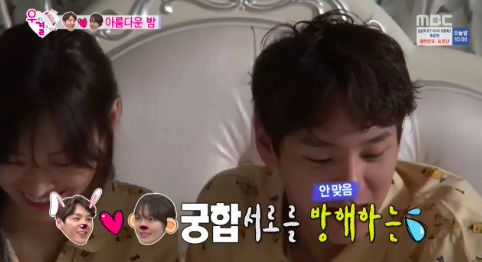 Kim So Yeon and Kwak Si Yang Test the Fate of Their Relationship Using Zodiac Signs